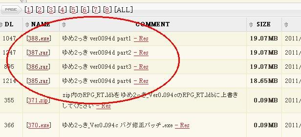 Madotsuki S Closet Yume 2kki And Flow
